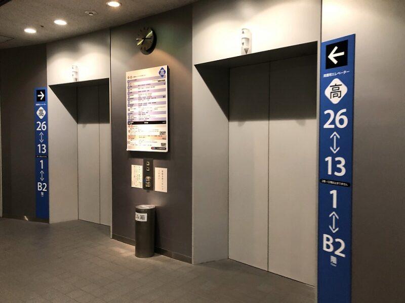 文京シビックセンター展望ラウンジ行きエレベーター