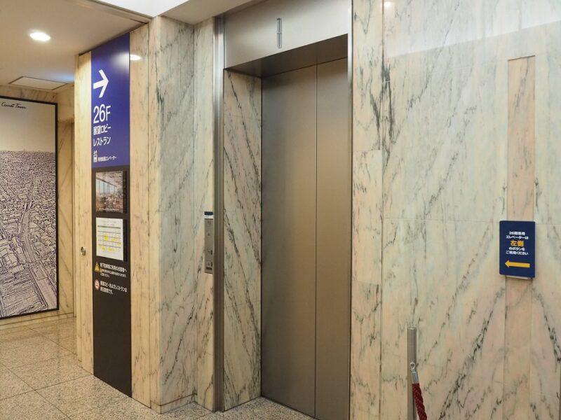 キャロットタワー展望ロビー行きエレベーター