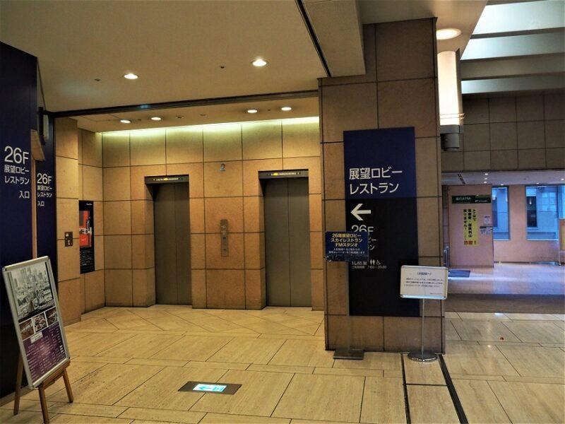 キャロットタワー展望ロビー行きエレベーター行く途中の通路
