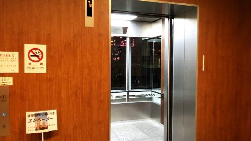 市川アイ・リンクタウン展望施設生きエレベーター