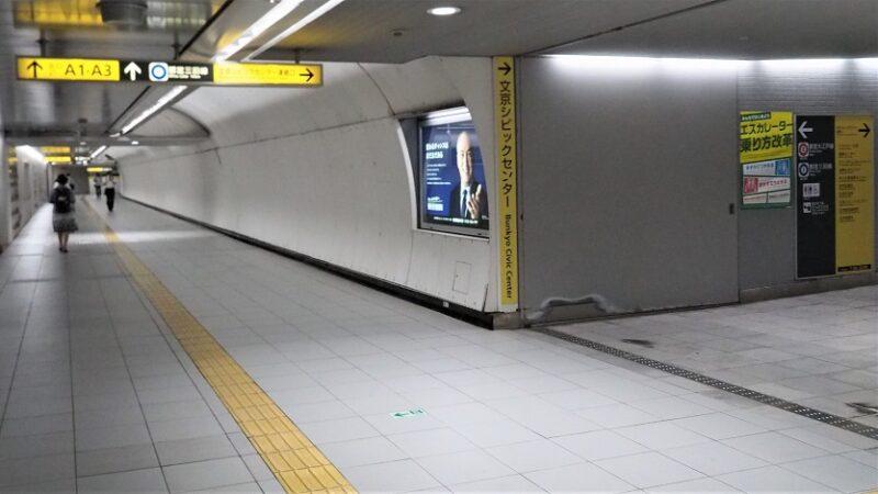 都営地下鉄春日駅から文京シビックセンターへ