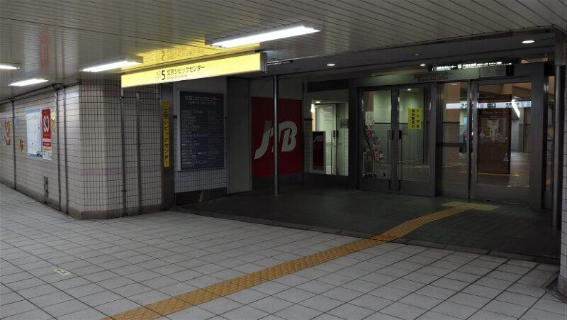 東京メトロ後楽園駅出口5から文京シビックセンターへ