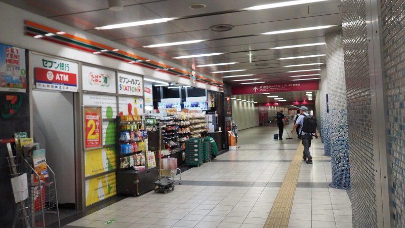 セブンイレブン京急羽田空港第1ターミナル