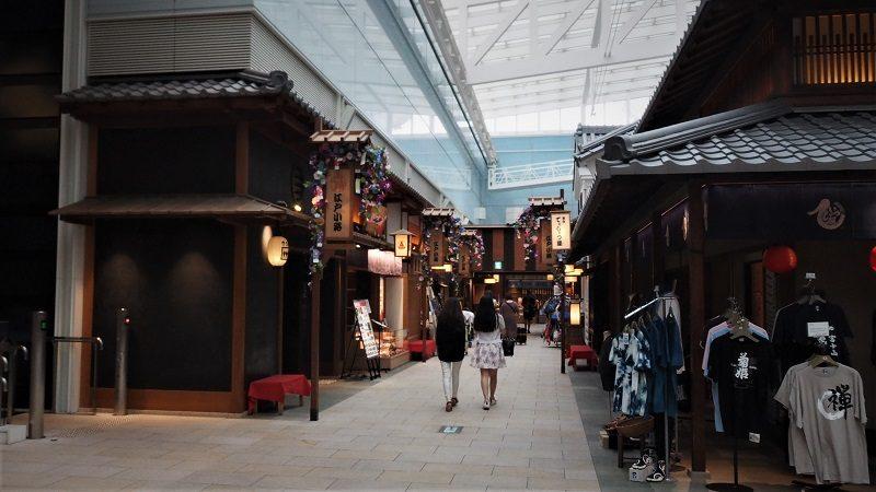 羽田空港第3ターミナル 4階 江戸小路