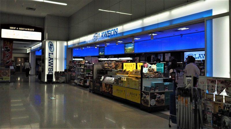 羽田空港第1ターミナルAirローソン