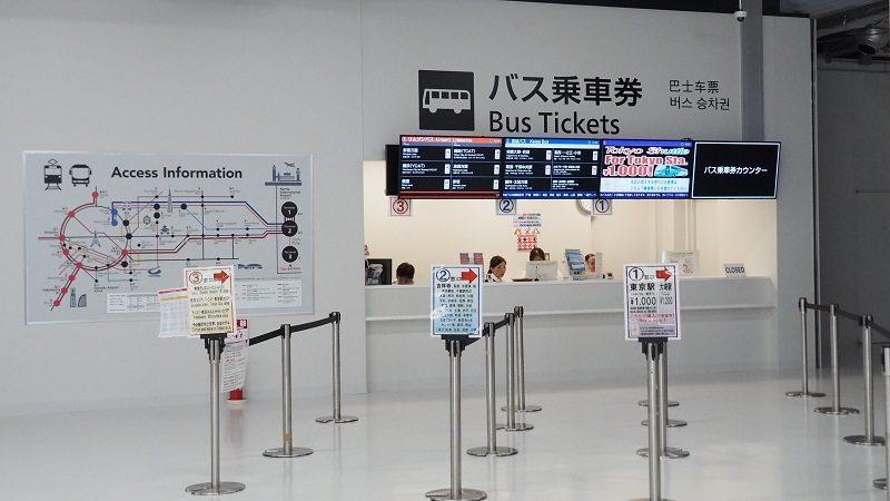 成田空港第3ターミナル バス乗車券売り場