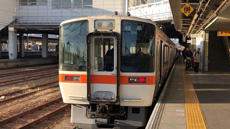 JR東海311系