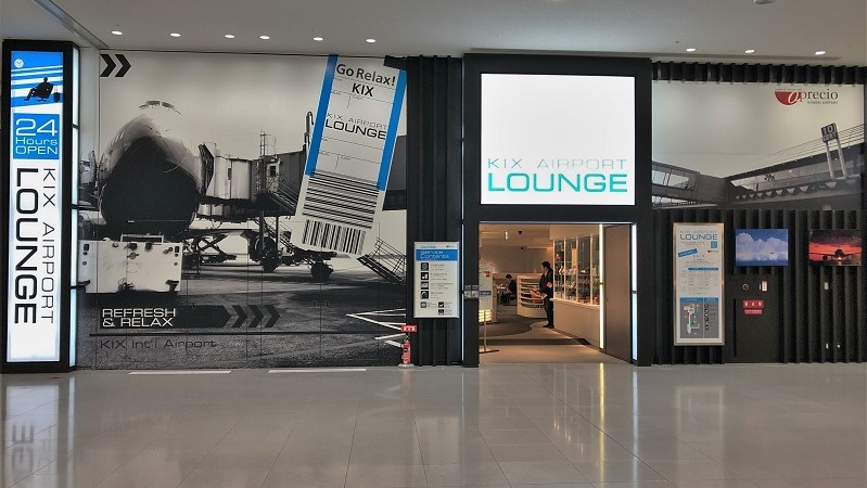 関西国際空港 KIX AIRPORT LOUNGE