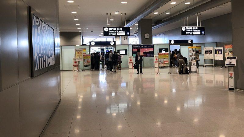 関西国際空港国内線手荷物検査場
