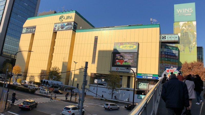東京ドームシティ黄色いビル