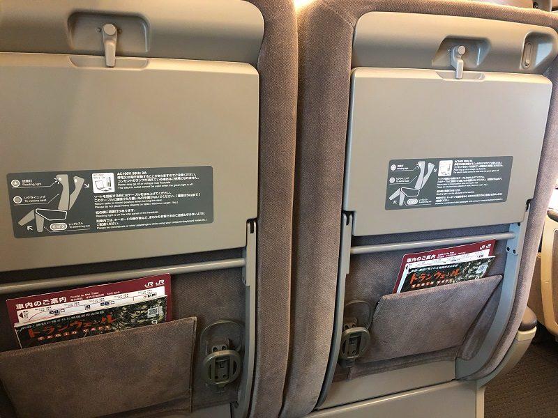 E5系グリーン車シートポケット