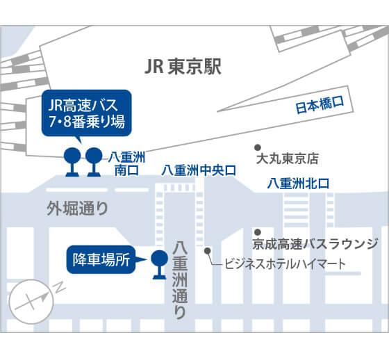 エアポートバス東京・成田の東京駅発バスのりば