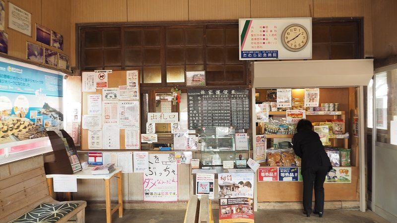 外川駅売店