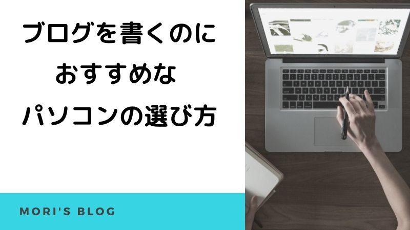コスパ ノート パソコン