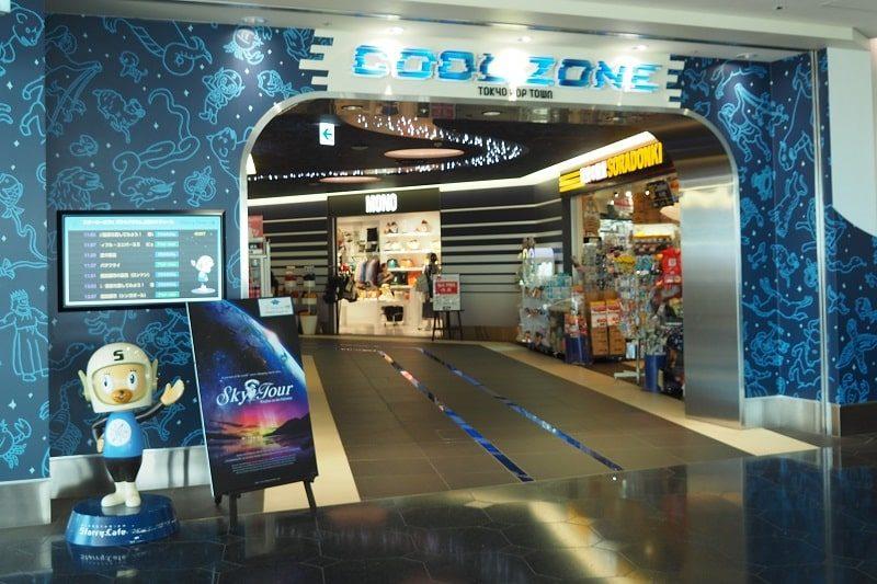 羽田空港第3ターミナル COOLZONE