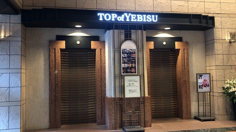 恵比寿ガーデンプレイス38・39階行きエレベーター