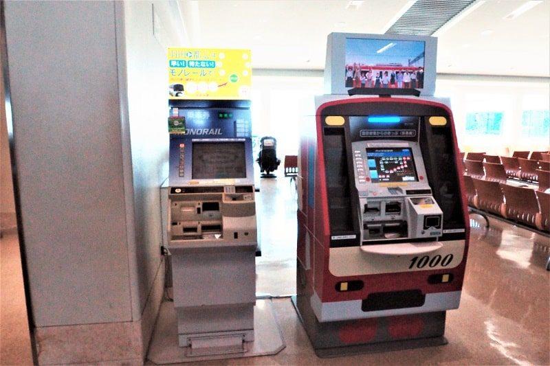 東京モノレール空港券売機