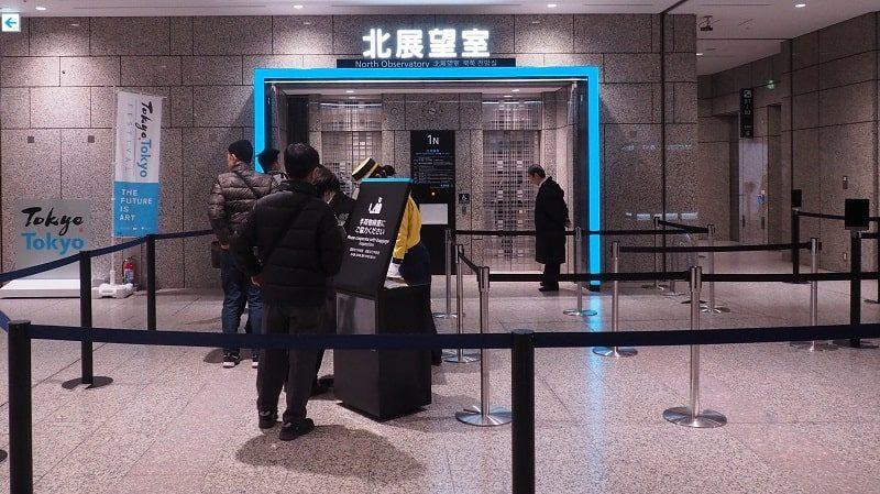 東京都庁北展望室行きエレベーターホール