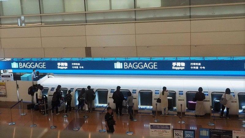 ANA 自動手荷物預け機