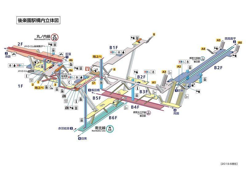 東京メトロ後楽園駅構内図