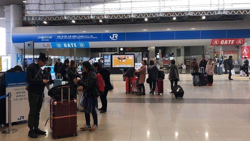 JR関西空港駅コンコース