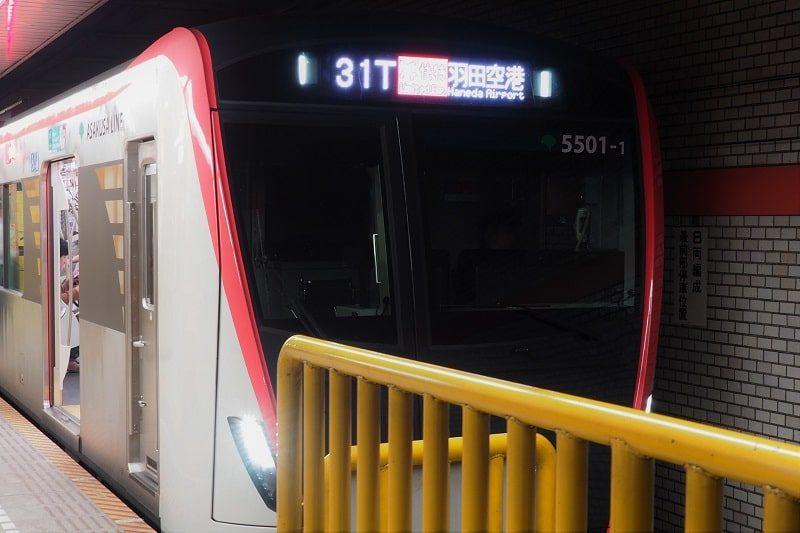 都営浅草線の車両