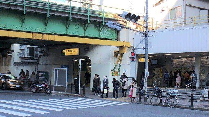 JR水道橋駅西口