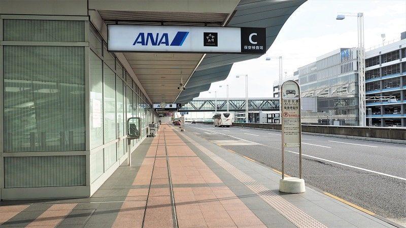 羽田空港第2ターミナル バス到着