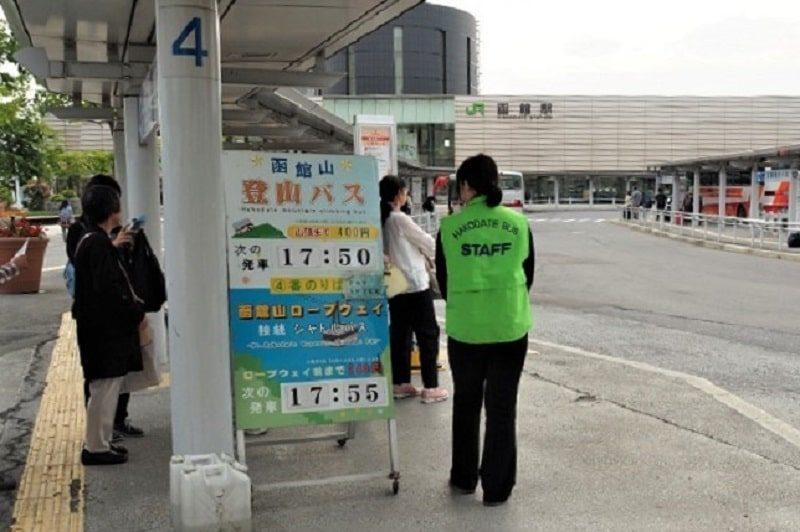 函館駅前函館山登山バス バス停
