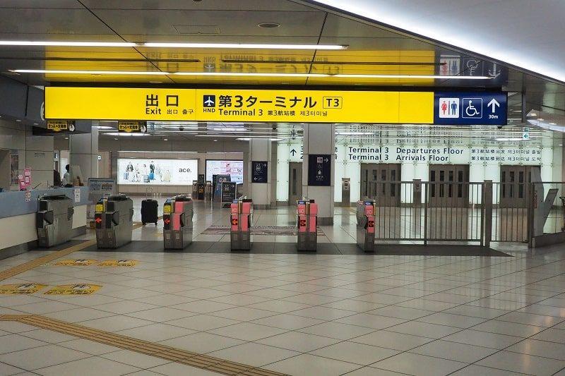 京急線羽田空港第3ターミナル駅改札口
