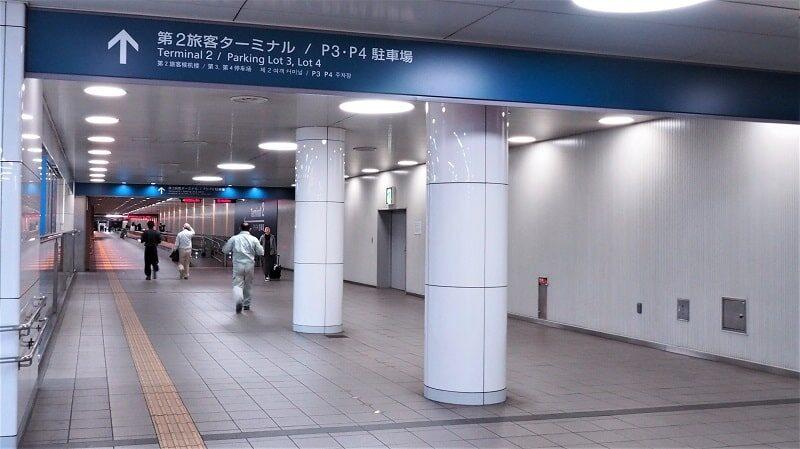 羽田空港第1・第2ターミナル連絡通路