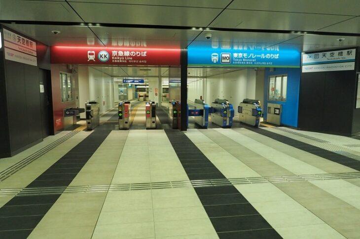 天空橋駅京急線・東京モノレールのりば