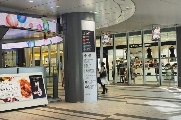 渋谷ヒカリエ2階エントランスホール