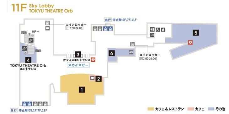 渋谷ヒカリエ11階案内図