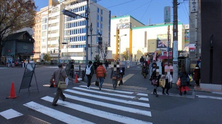 水道橋駅西口の横断歩道