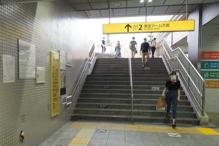 後楽園駅の東京ドーム方面出口