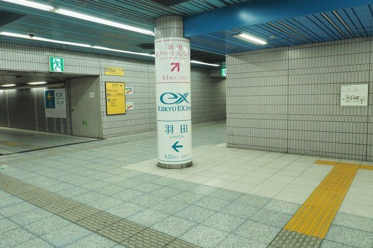 天空橋駅出口
