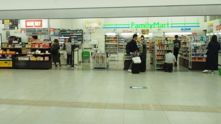 羽田空港第1ターミナルファミリーマート