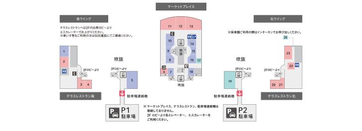 羽田空港第炒ターミナル
