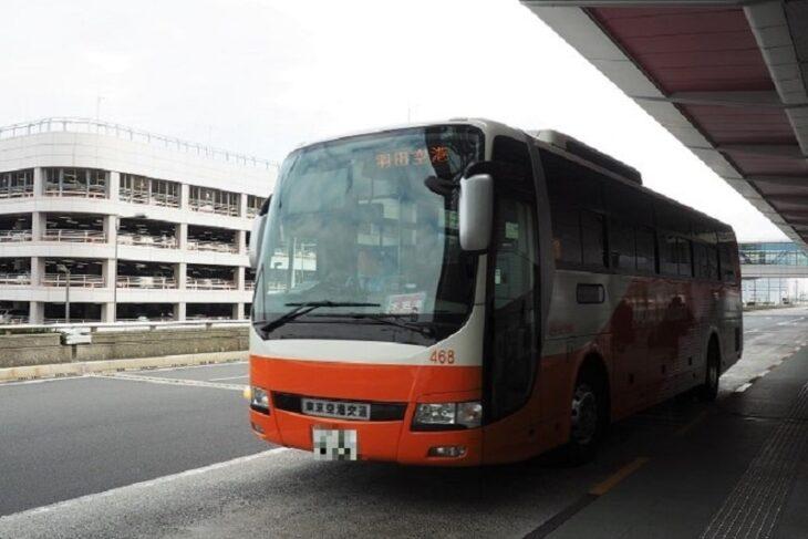 羽田空港発リムジンバス