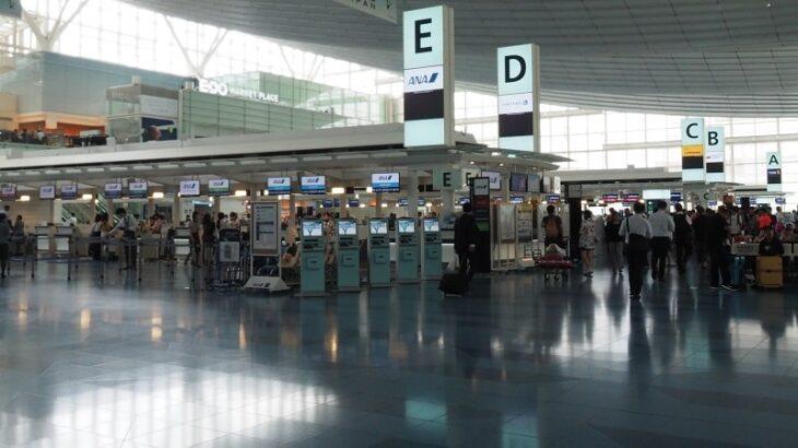 羽田空港第3ターミナル3階出発ロビー