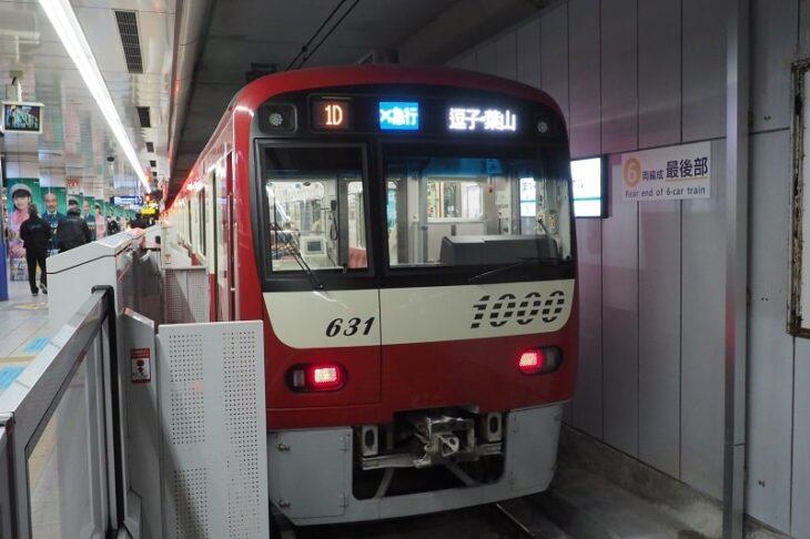 京急線羽田空港第1・第2ターミナル駅