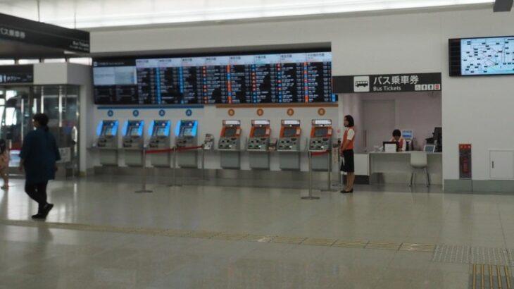 羽田空港第1ターミナルリムジンバス自動券売機