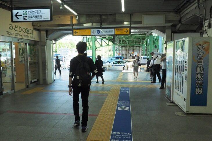 水道橋駅東口出口