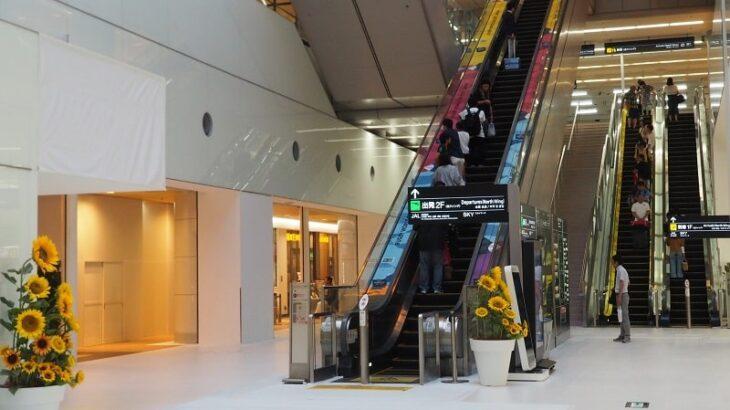 羽田空港第1ターミナル出発ロビー・到着ロビー行きエスカレーター