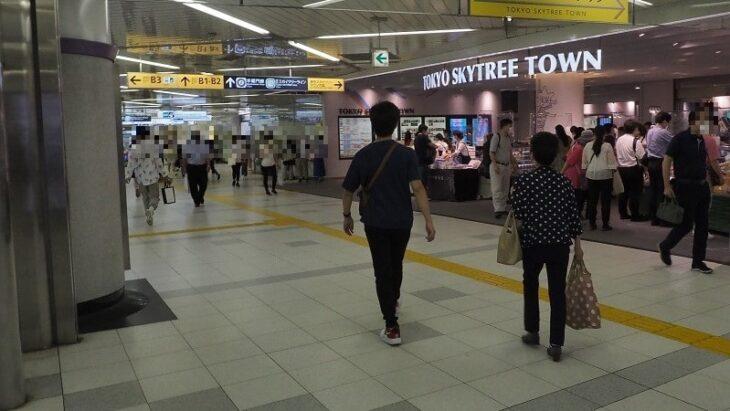 東京メトロ・都営地下鉄押上駅の東京スカイツリータウン入口