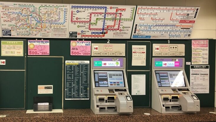 都営地下鉄自動券売機