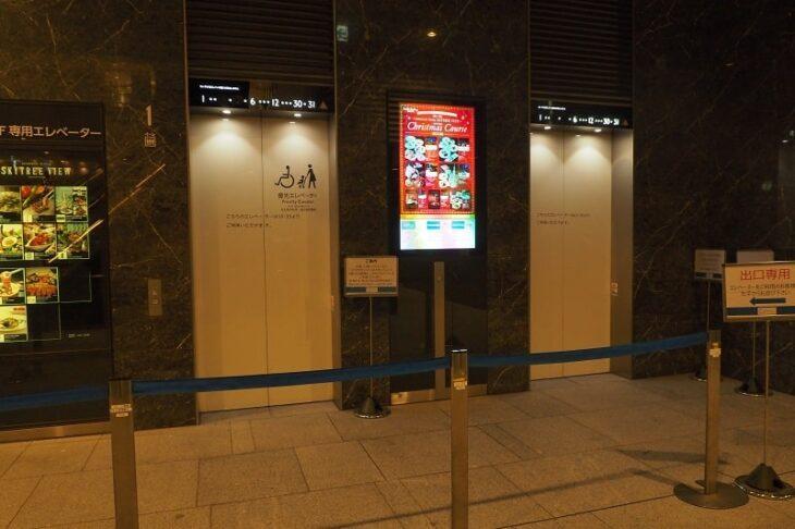 東京スカイツリーイーストタワー30・31階行きエレベーター
