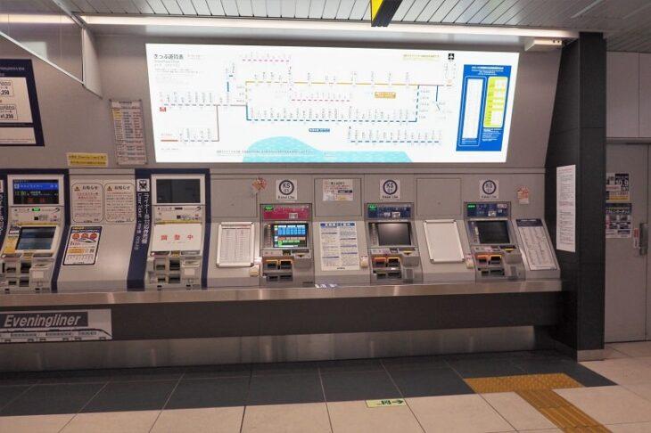 京成自動券売機