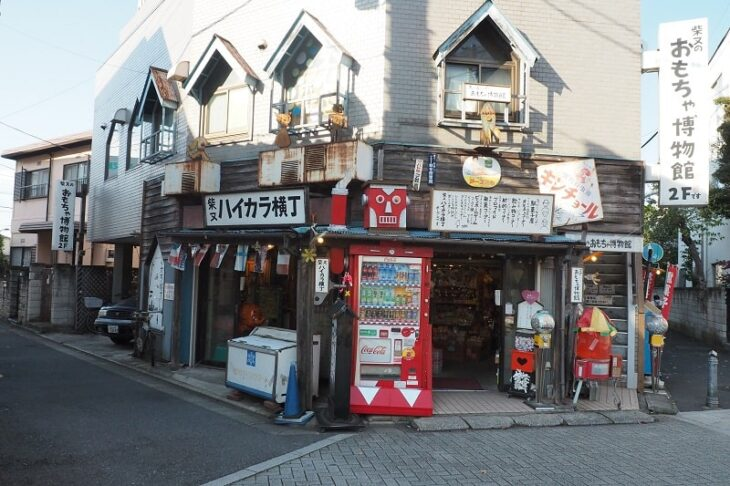 柴又ハイカラ横丁・柴又のおもちゃ博物館